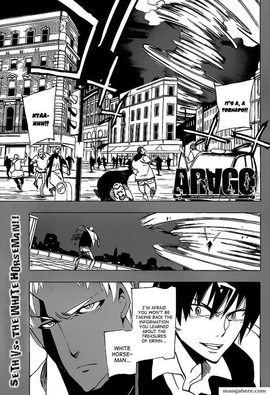 Arago 49 Page 1