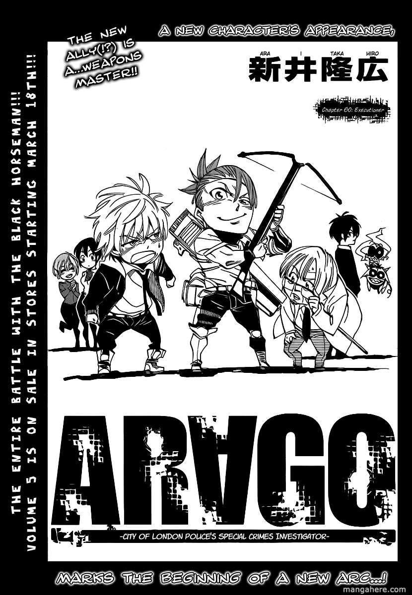 Arago 60 Page 1