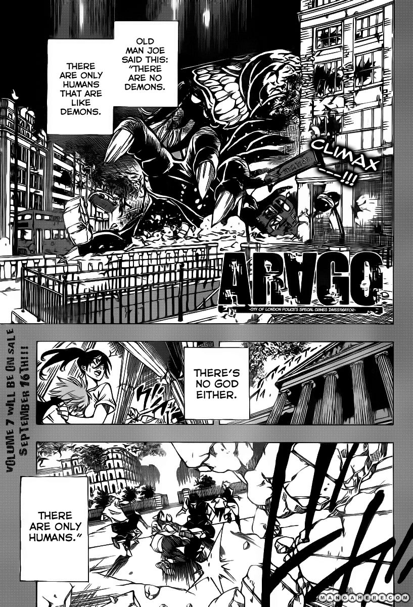 Arago 84 Page 1