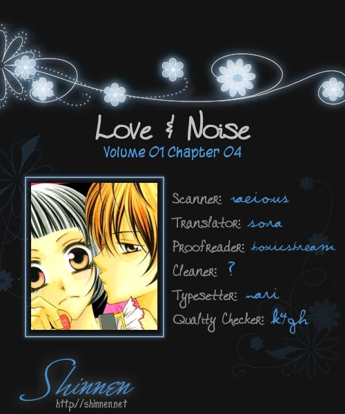 Love & Noise! 4 Page 1