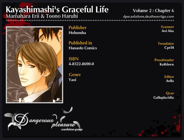 Kayashimashi no Yuuga na Seikatsu 6 Page 3