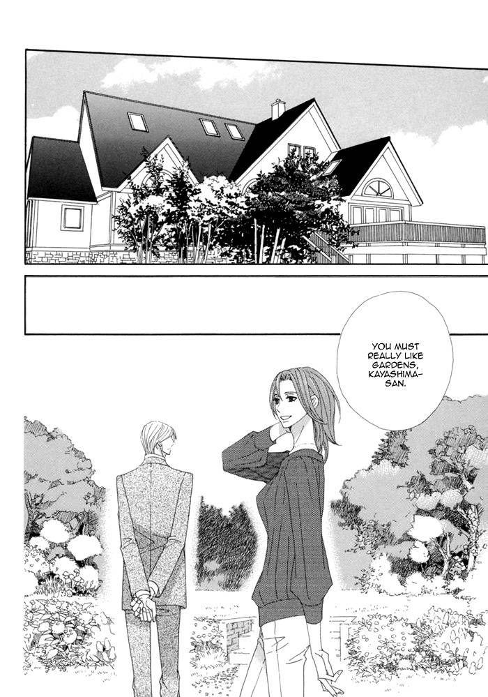 Kayashimashi no Yuuga na Seikatsu 7 Page 2