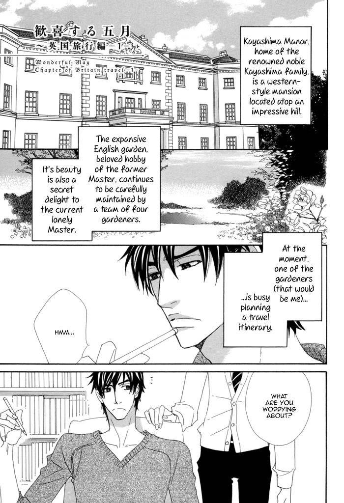 Kayashimashi no Yuuga na Seikatsu 8 Page 2