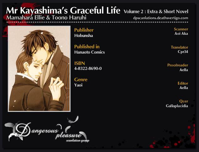 Kayashimashi no Yuuga na Seikatsu 10.5 Page 1