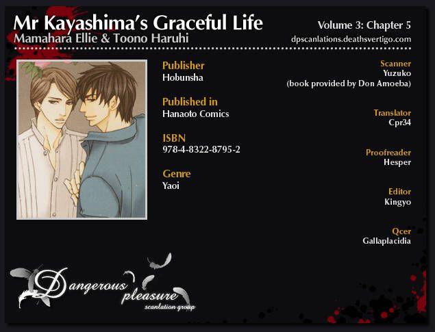 Kayashimashi no Yuuga na Seikatsu 15 Page 1