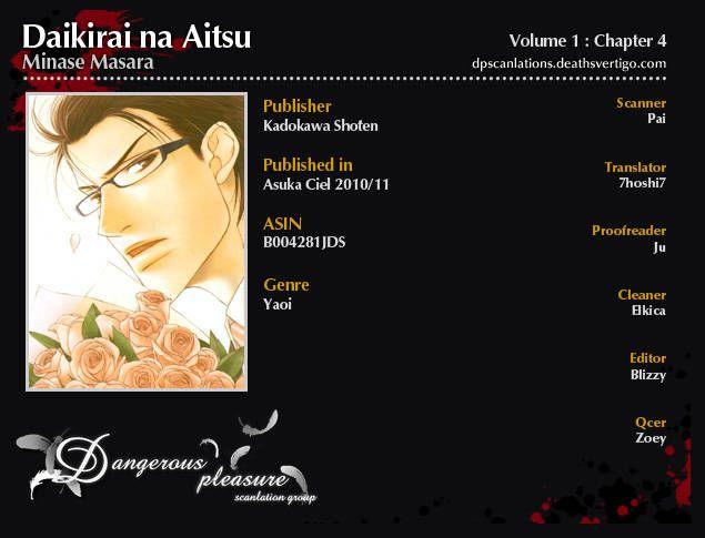 Daikirai na Aitsu! 4 Page 2
