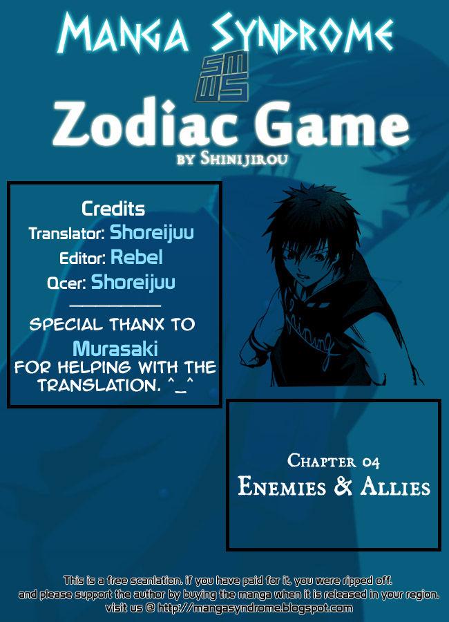 Zodiac Game 4 Page 1