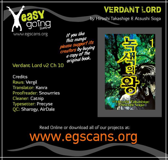 Verdant Lord 10 Page 1