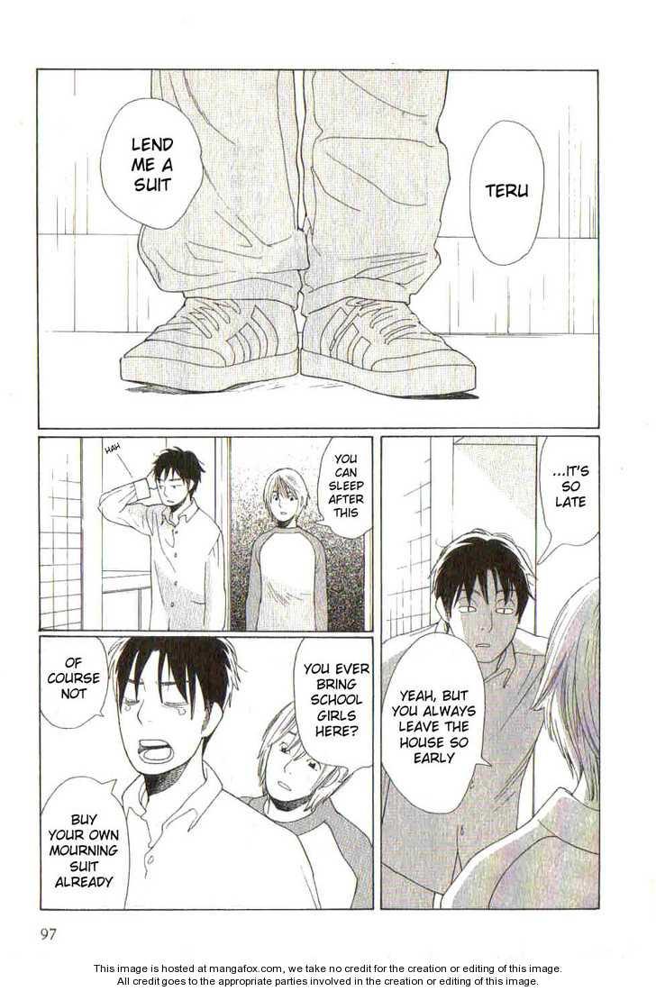 Boku wa, Onnanoko 5 Page 3