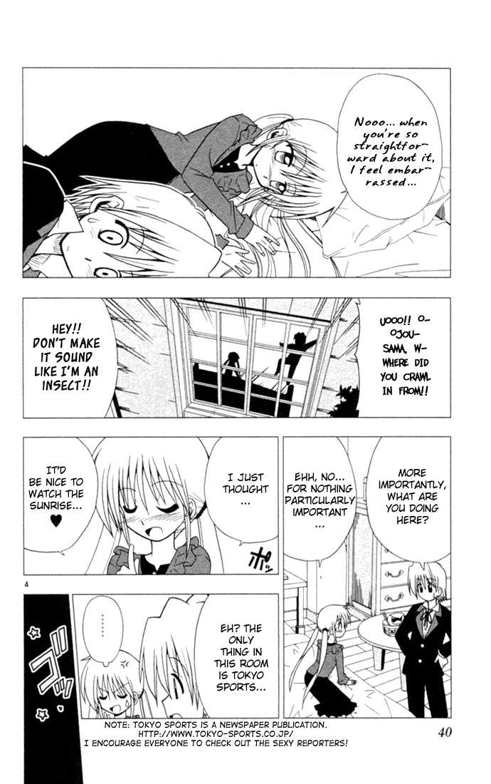 Hayate the Combat Butler 12 Page 4