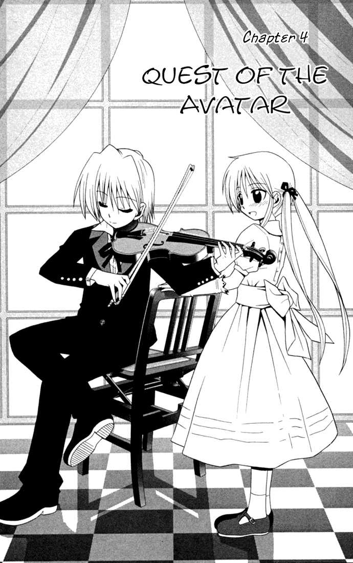 Hayate the Combat Butler 13 Page 2