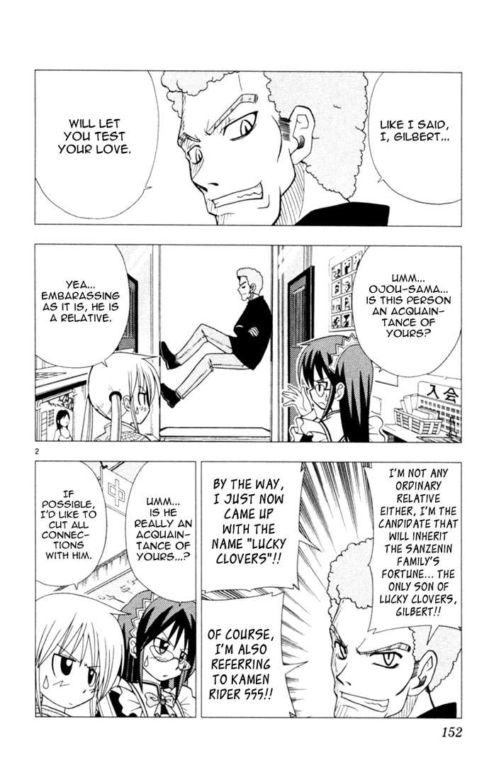 Hayate the Combat Butler 30 Page 2