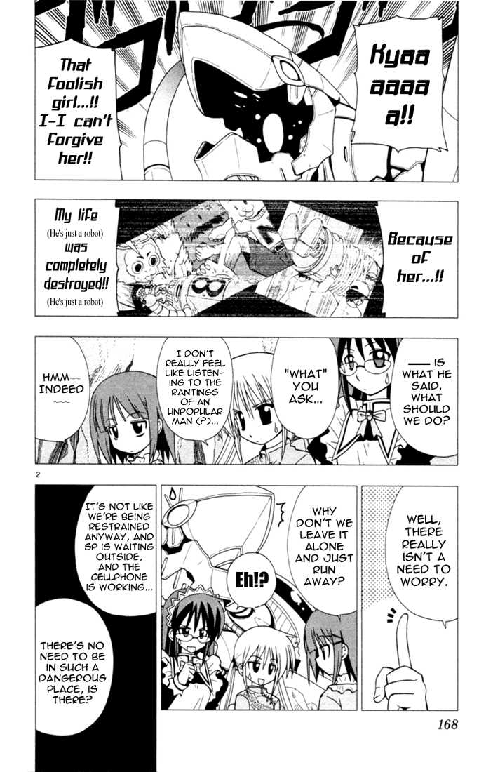 Hayate the Combat Butler 31 Page 2
