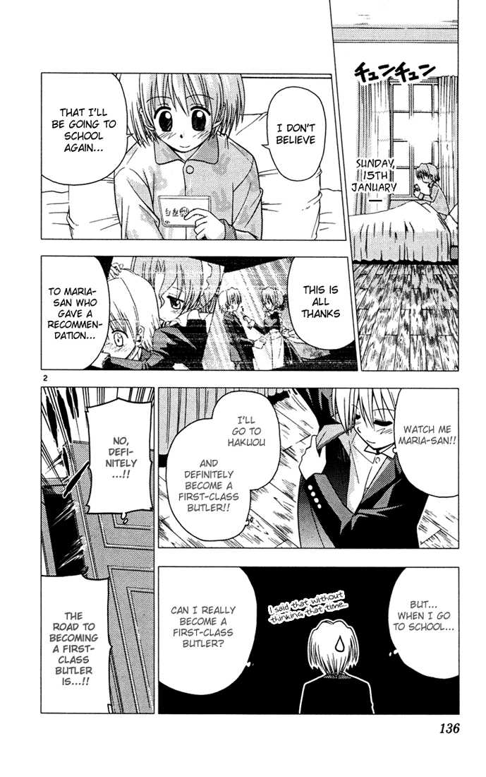 Hayate the Combat Butler 40 Page 2