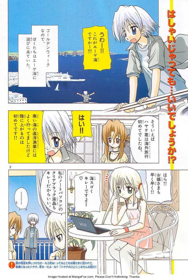 Hayate the Combat Butler 41.5 Page 2