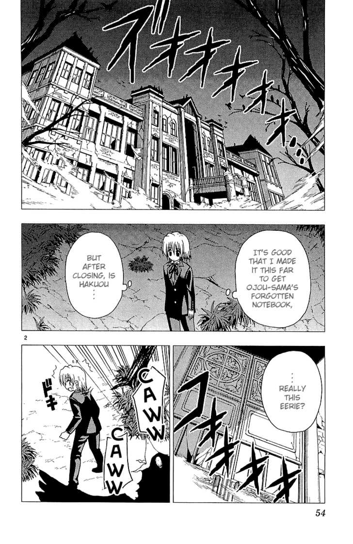 Hayate the Combat Butler 45 Page 3