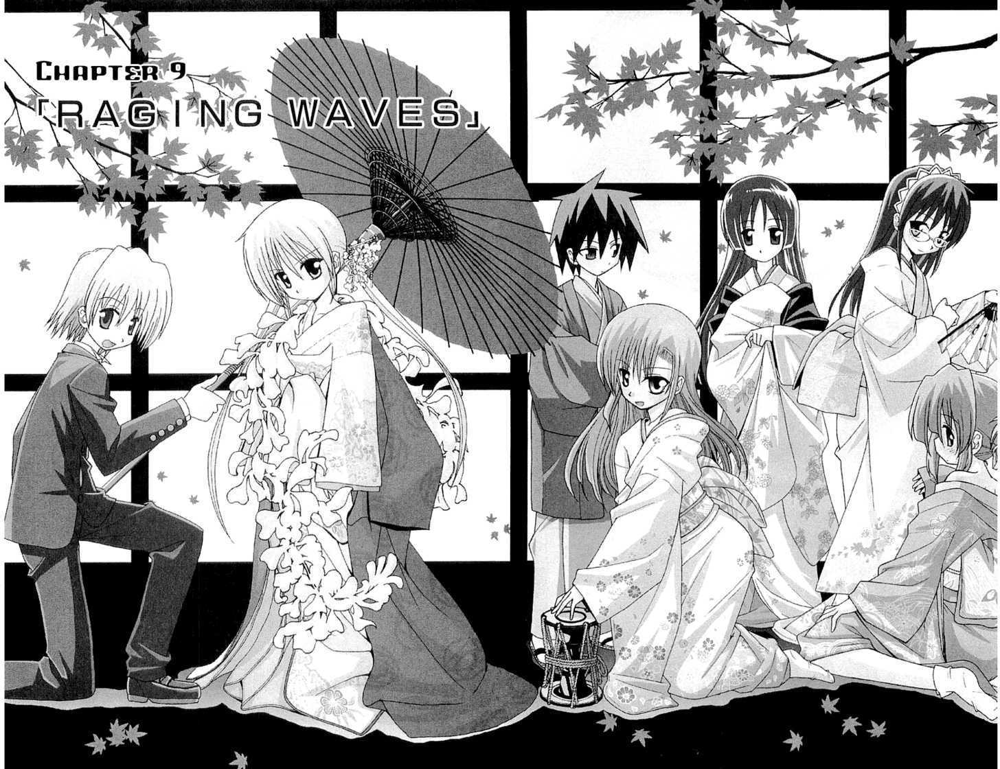 Hayate the Combat Butler 50 Page 2