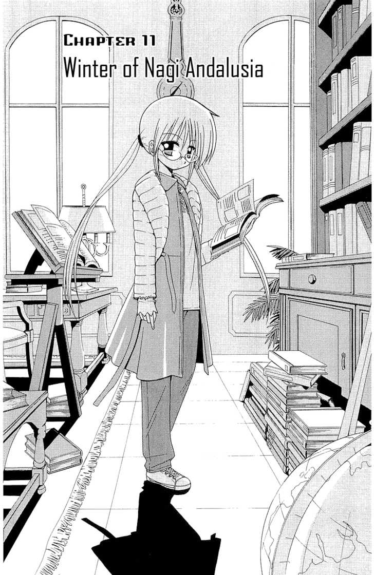 Hayate the Combat Butler 52 Page 1