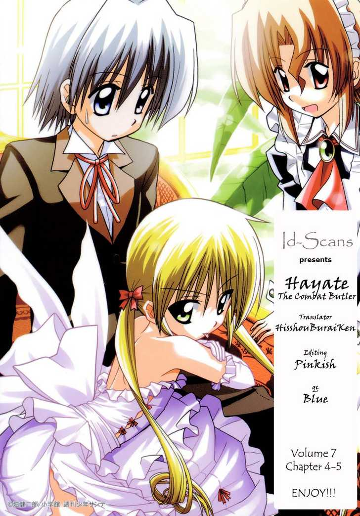 Hayate the Combat Butler 68 Page 1