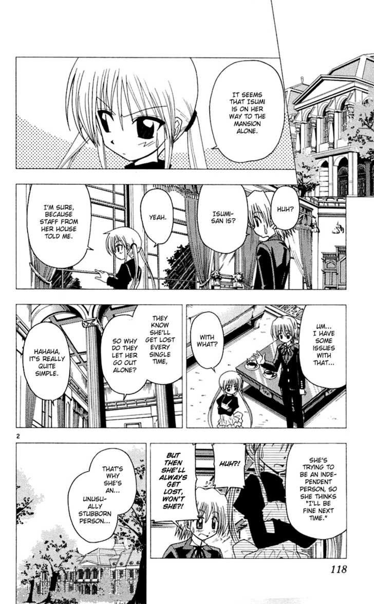 Hayate the Combat Butler 71 Page 3