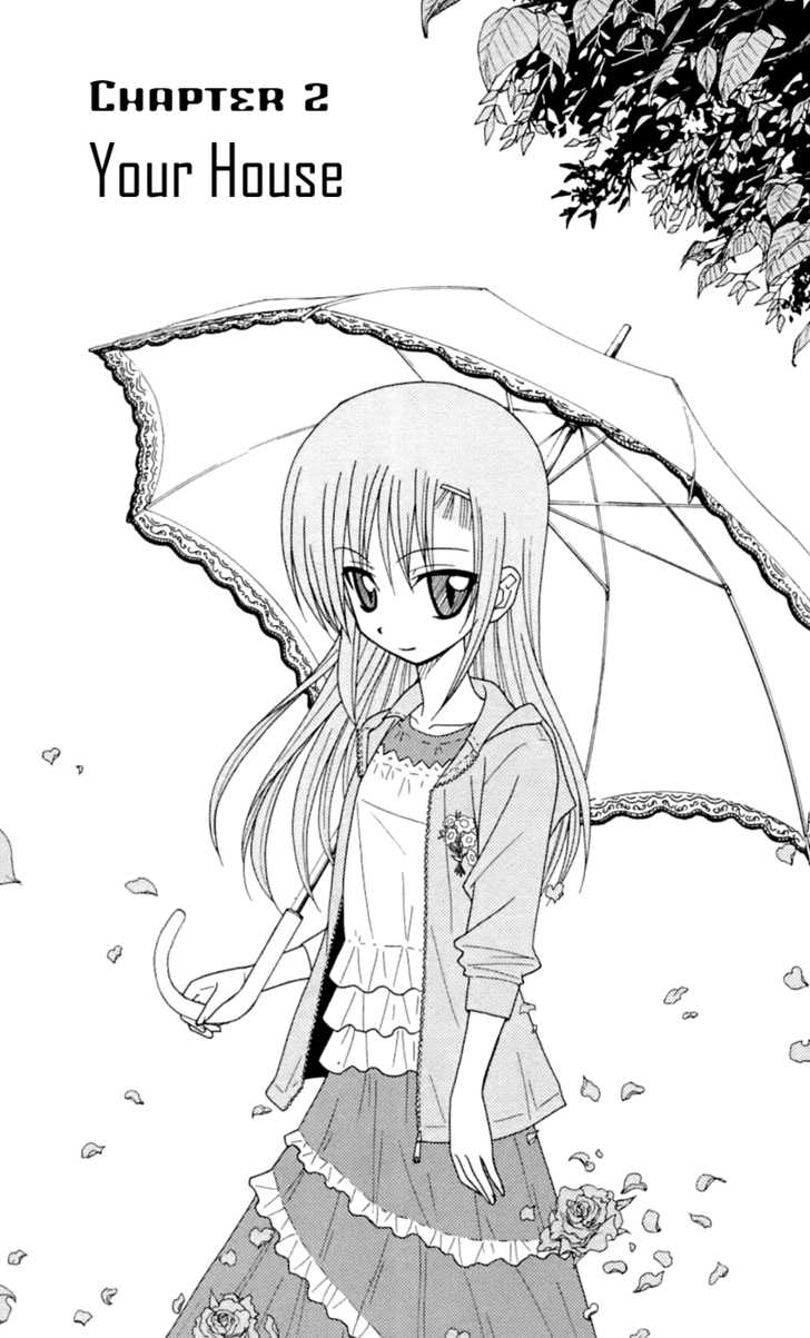 Hayate the Combat Butler 76 Page 2