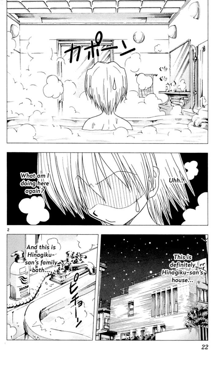 Hayate the Combat Butler 76 Page 3