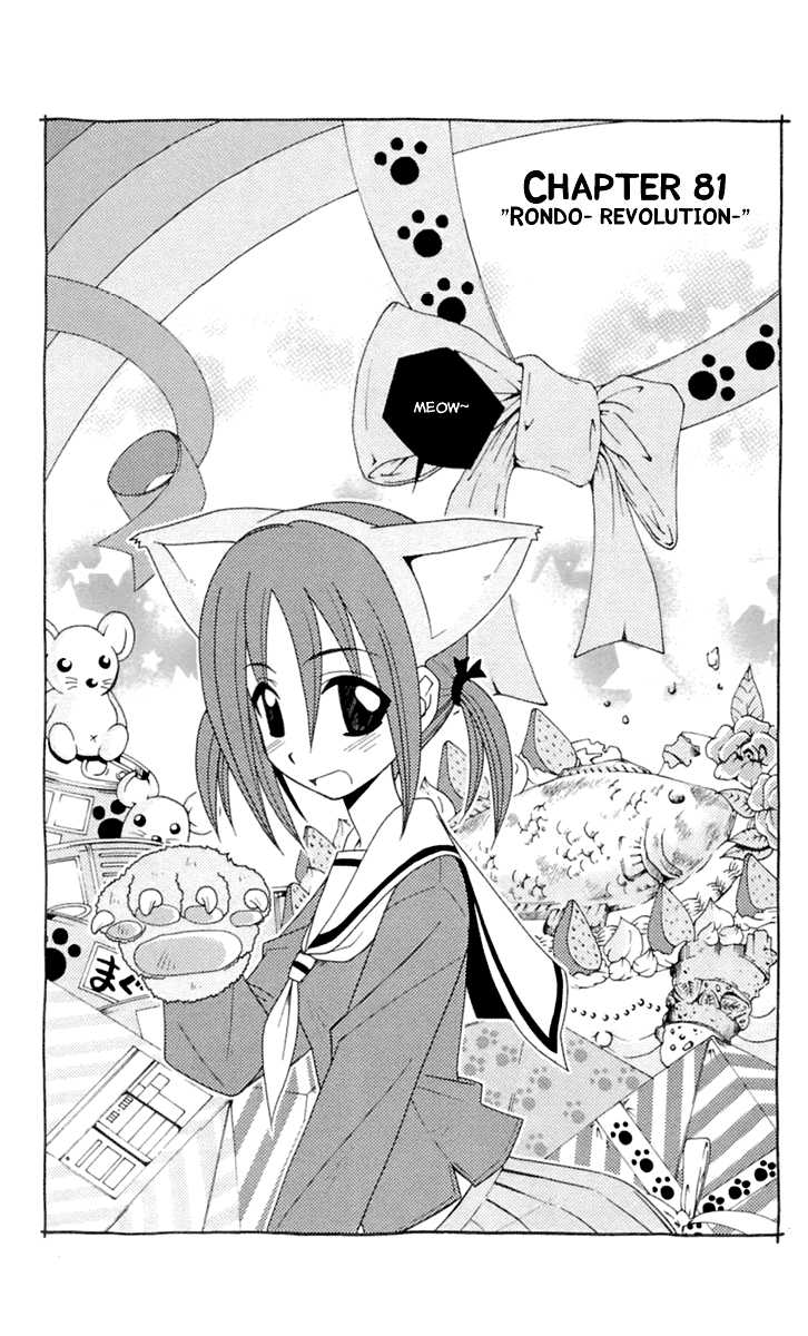 Hayate the Combat Butler 81 Page 2