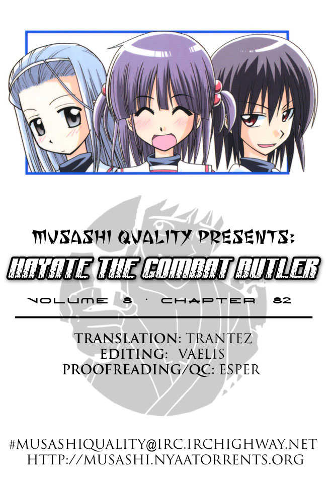 Hayate the Combat Butler 82 Page 1