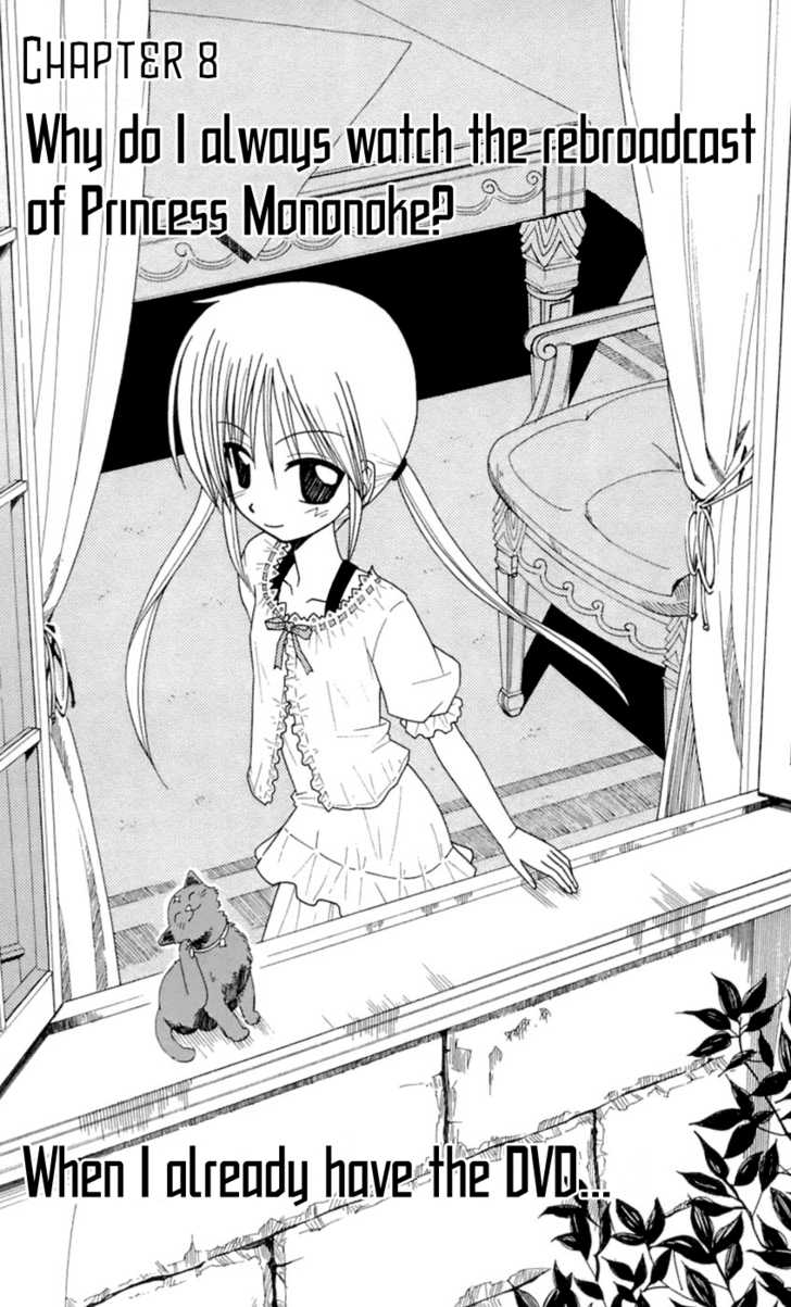 Hayate the Combat Butler 82 Page 2