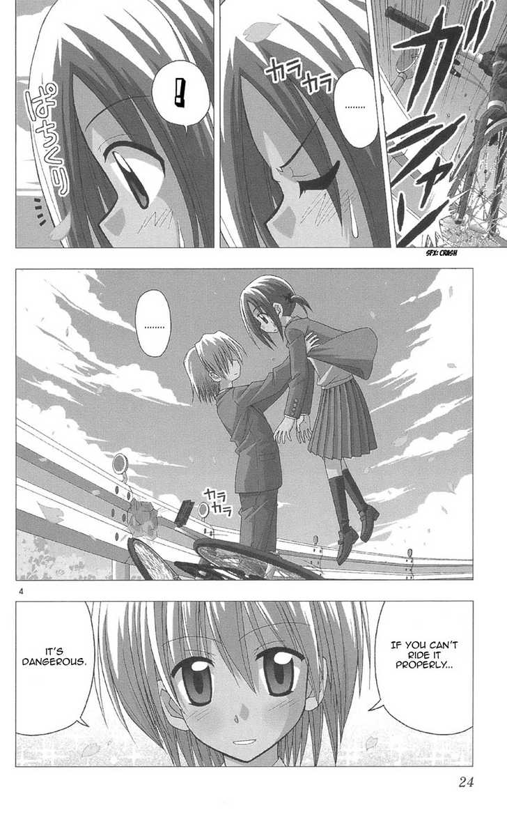 Hayate the Combat Butler 87 Page 3