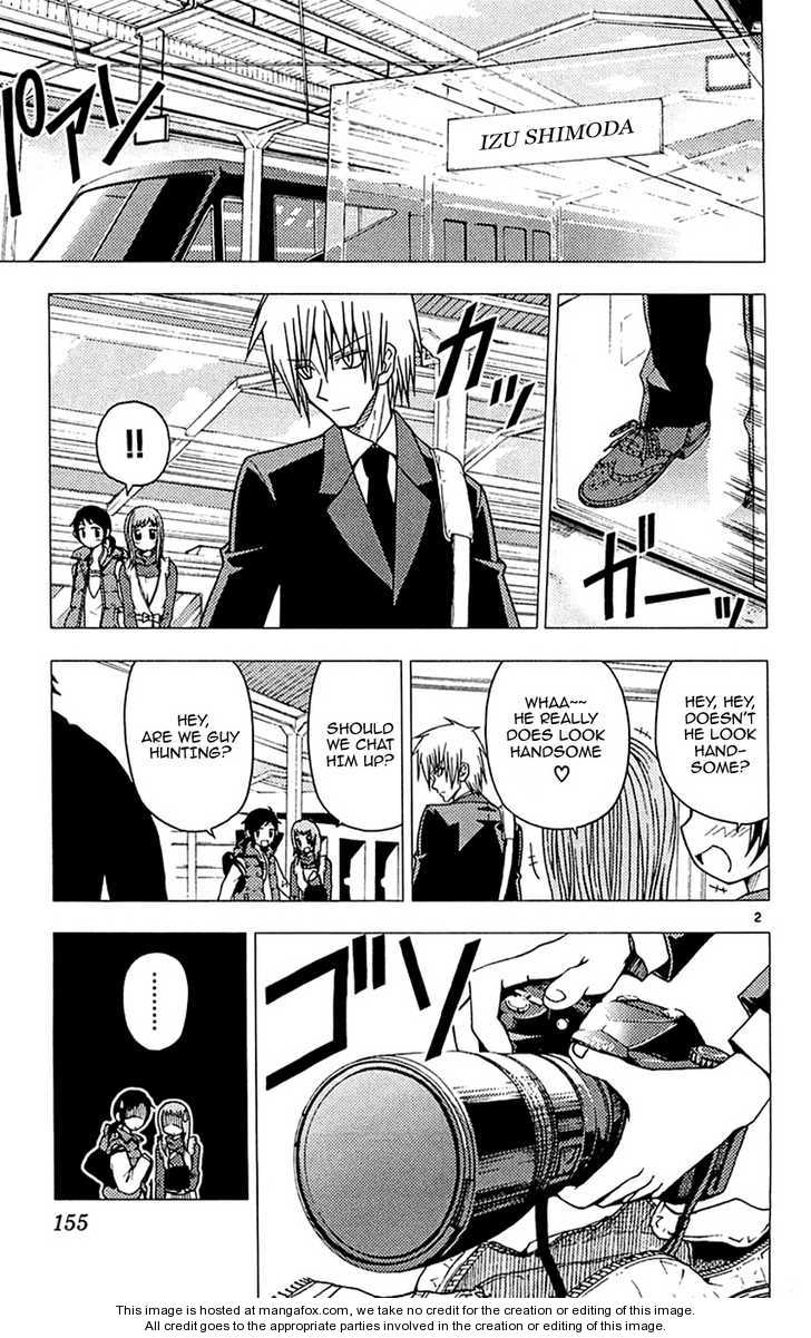 Hayate the Combat Butler 117 Page 2