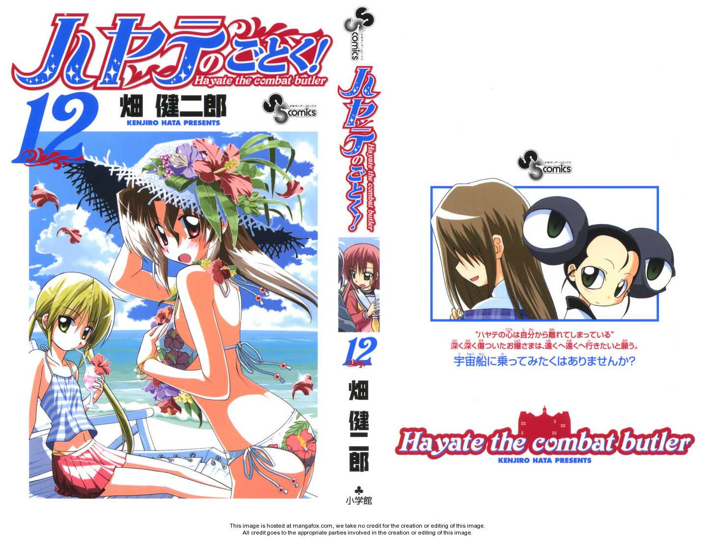 Hayate the Combat Butler 119 Page 1