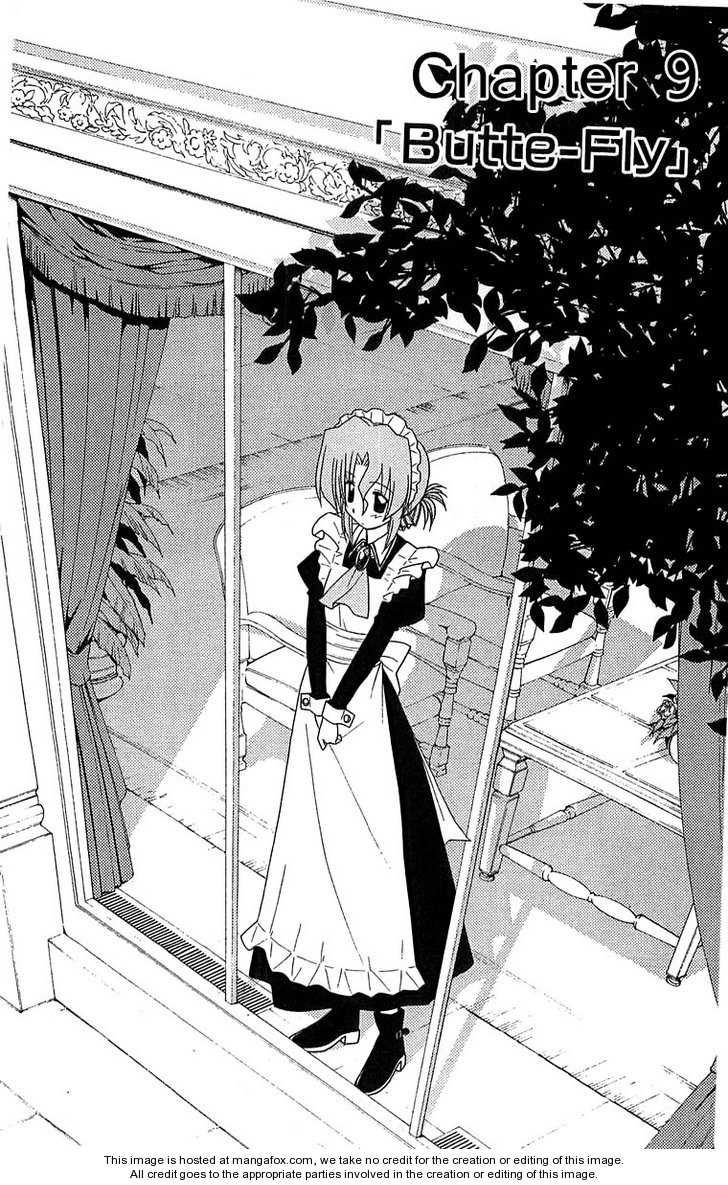 Hayate the Combat Butler 127 Page 1