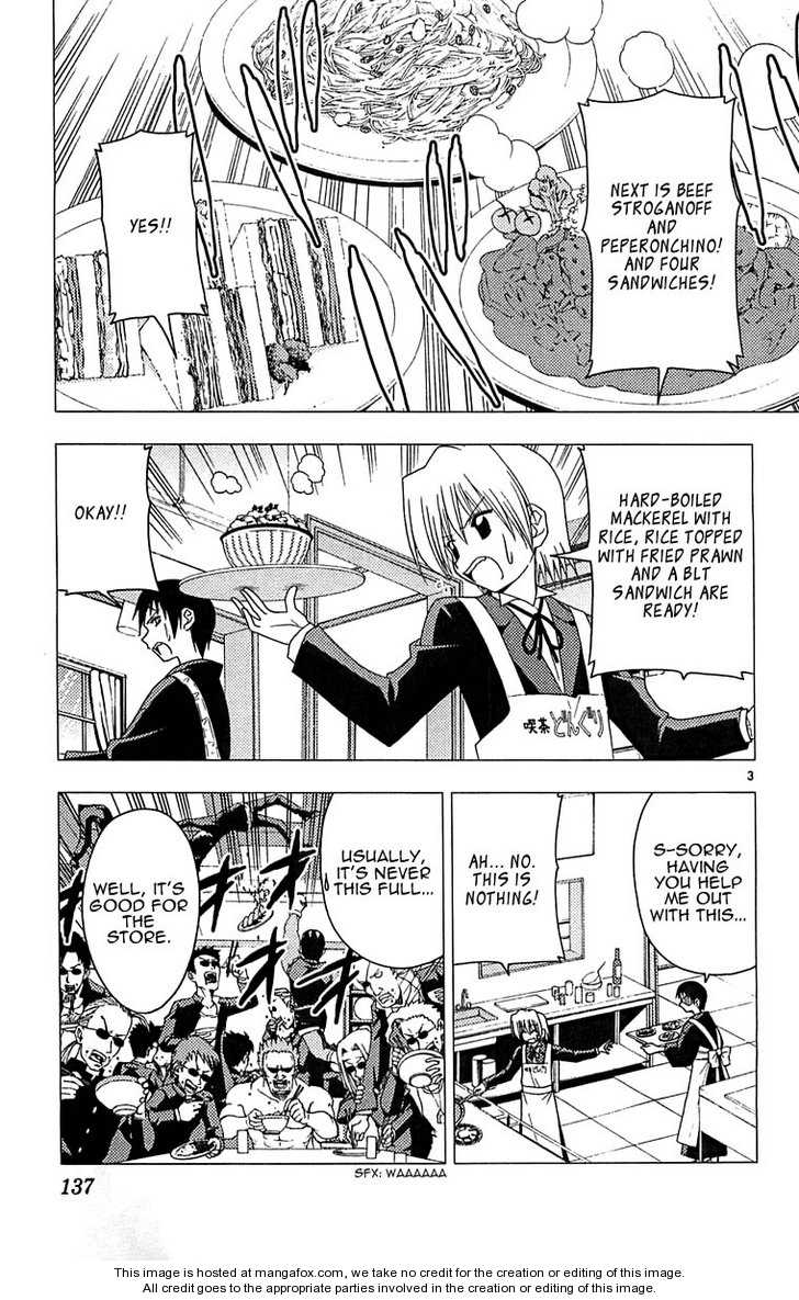 Hayate the Combat Butler 127 Page 2