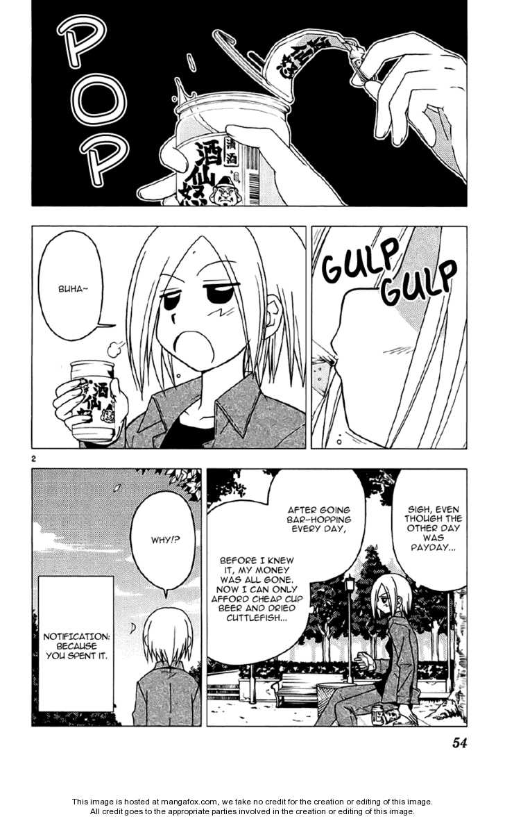 Hayate the Combat Butler 133 Page 2
