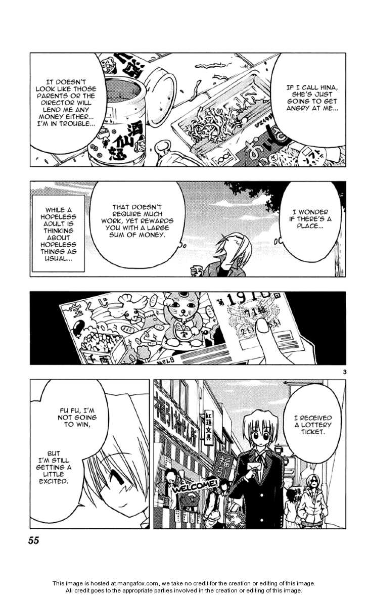 Hayate the Combat Butler 133 Page 3