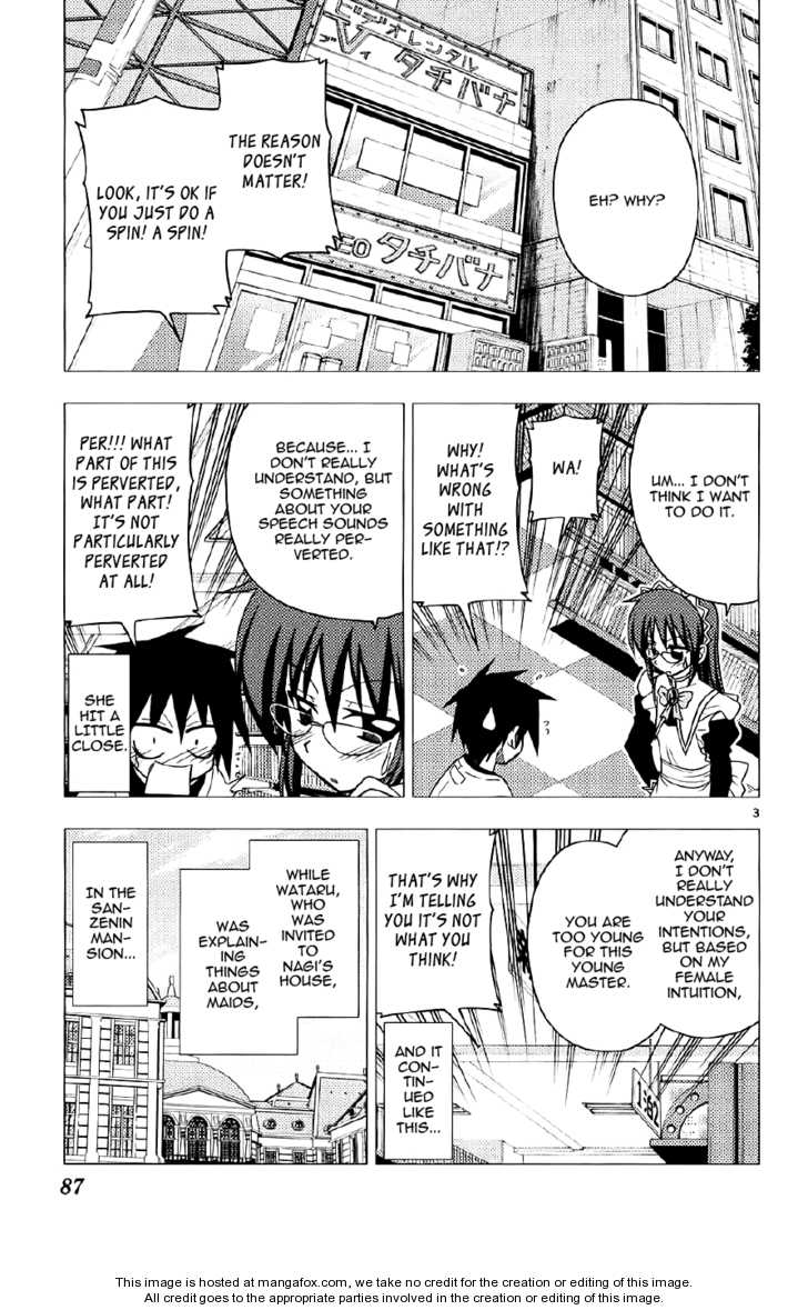 Hayate the Combat Butler 135 Page 3