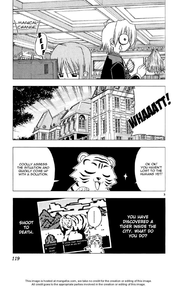 Hayate the Combat Butler 137 Page 3