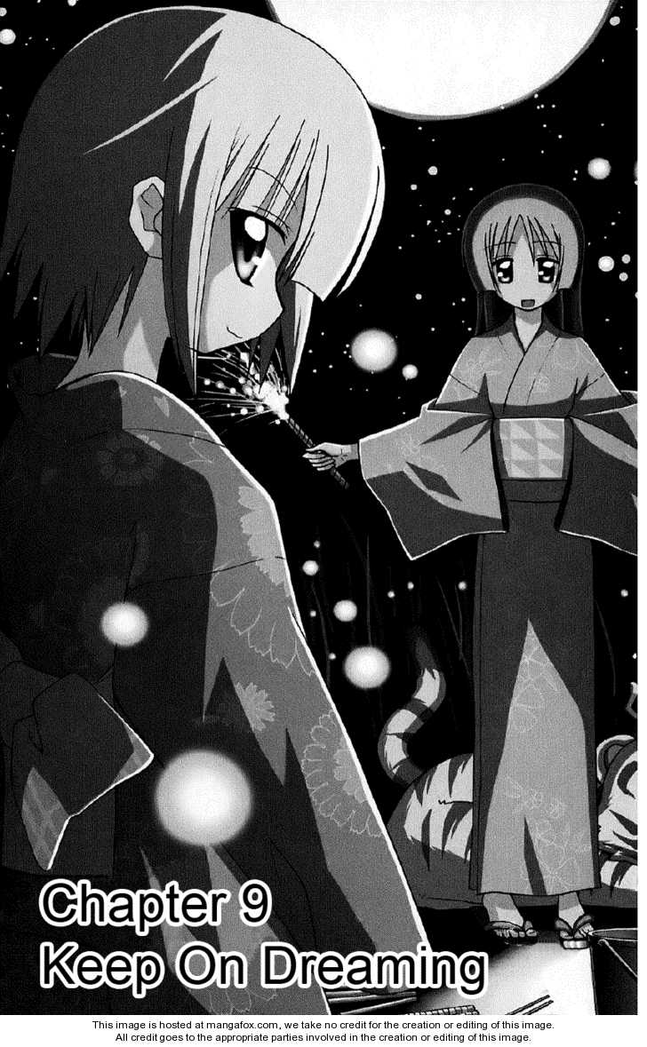 Hayate the Combat Butler 138 Page 2