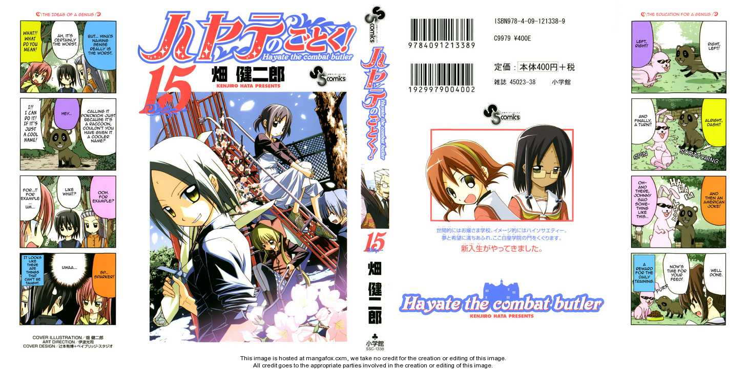 Hayate the Combat Butler 152 Page 1