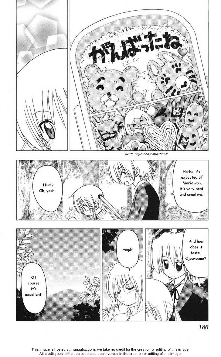 Hayate the Combat Butler 162.5 Page 2