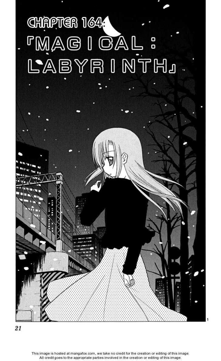Hayate the Combat Butler 164 Page 1