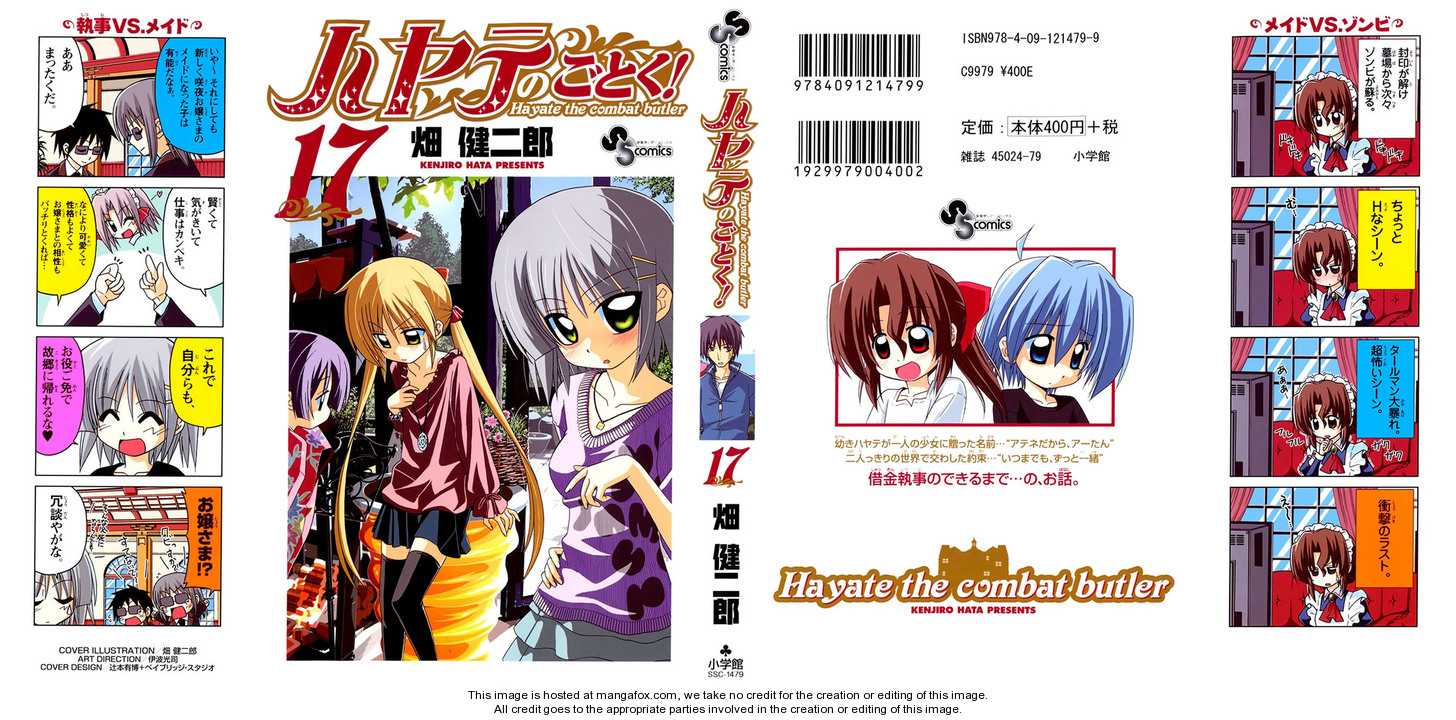 Hayate the Combat Butler 174 Page 1