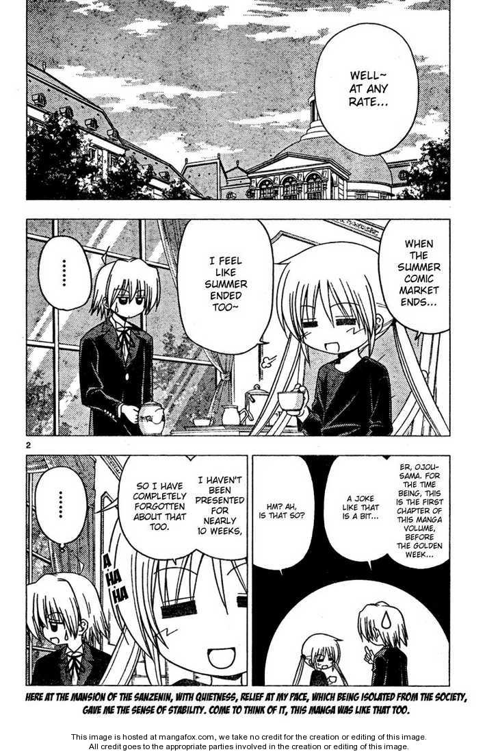 Hayate the Combat Butler 188 Page 2