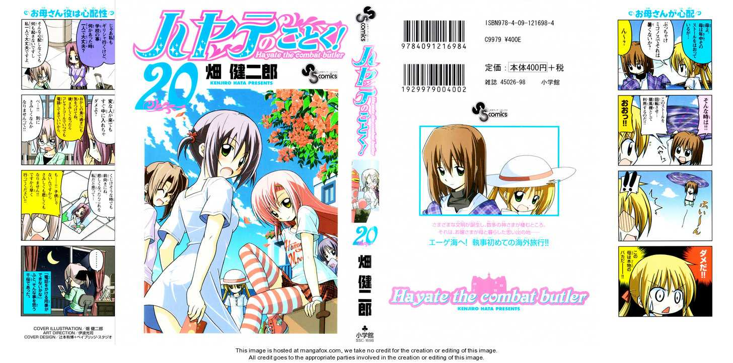 Hayate the Combat Butler 207 Page 1