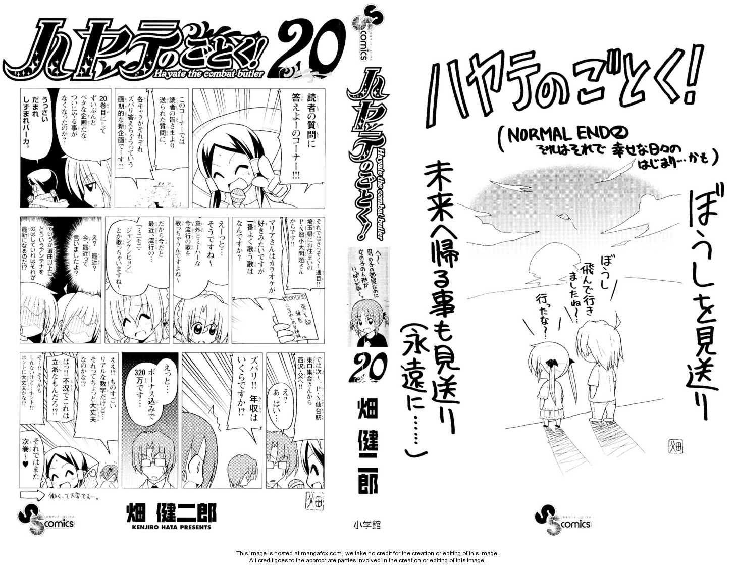 Hayate the Combat Butler 207 Page 2