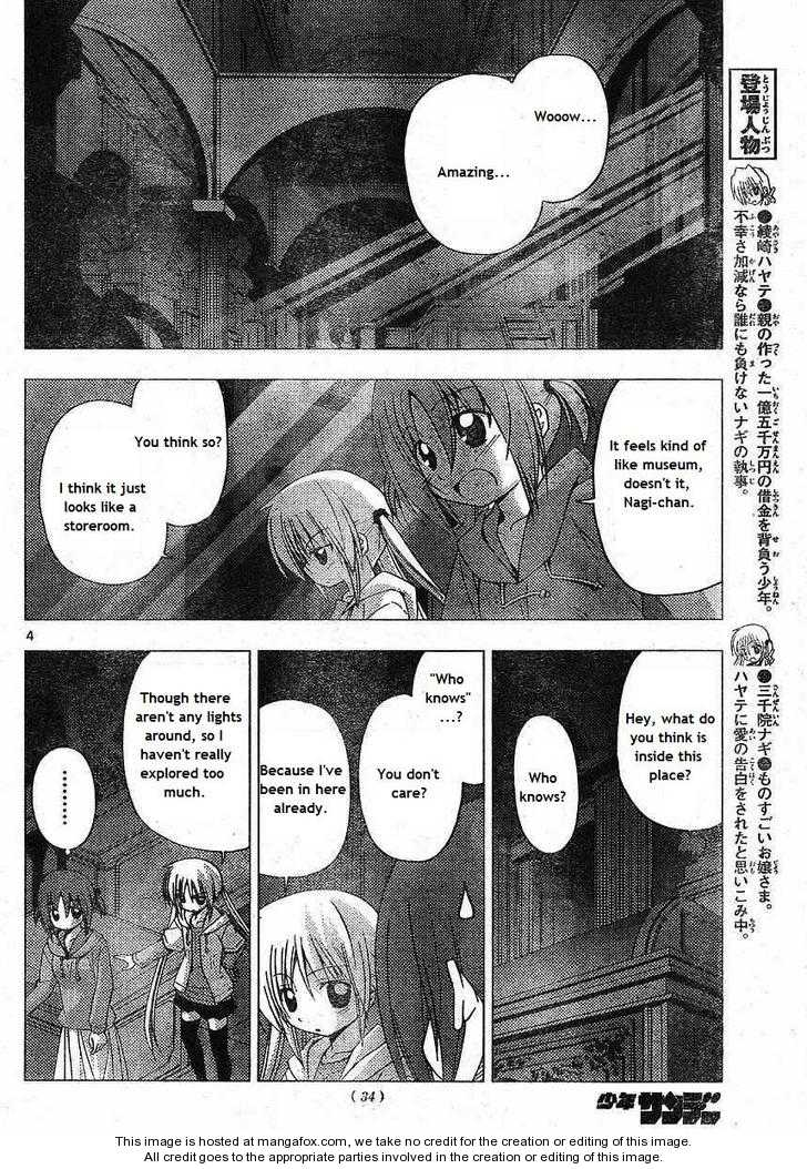 Hayate the Combat Butler 215 Page 2