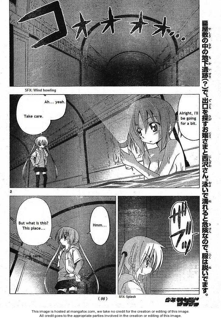 Hayate the Combat Butler 216 Page 2