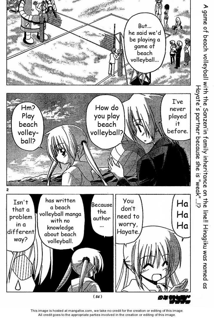 Hayate the Combat Butler 222 Page 3