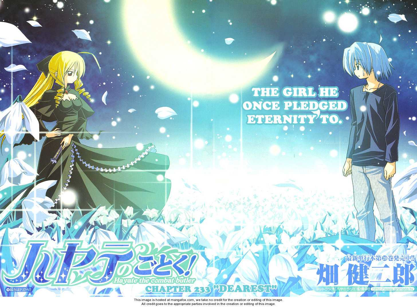 Hayate the Combat Butler 233 Page 2